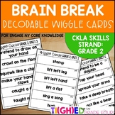 Brain Break Wiggle Cards {CKLA Skills Strand}