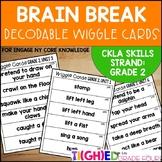 CKLA Brain Break Wiggle Cards | Core Knowledge Language Arts Skills Strand