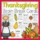 Brain Breaks For Every Holiday (Brain Break Cards)
