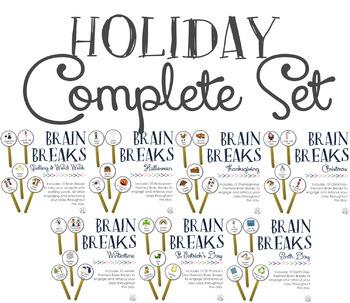 Brain Breaks {Holiday Bundle}