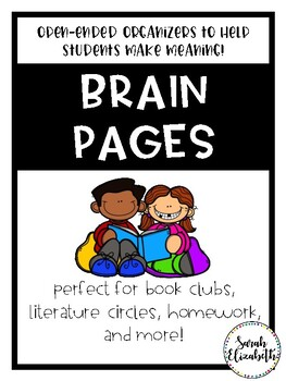 Brain Pages {Open-Ended Reading Response Pages}