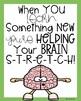 Brain Posters Freebie
