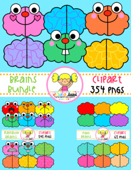 Brains Clipart Bundle