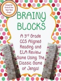 Brainy Blocks Using Jenga-3rd Gr. CCS Aligned Reading and ELA Review Game