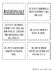 Branches of Social Studies Interactive Notebook Pages & Match Up Activity