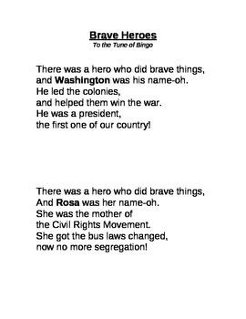 Brave Heroes