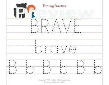 Brave Little Princess Preschool Worksheets pack