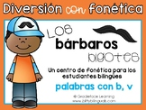 Spanish Phonics Center Words with B V - Centro de fonética - Palabras con b y v