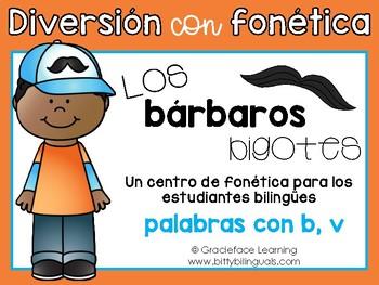 Spanish Phonics Center Words with B V - Centro de fonética - Palabras con b y v