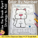 3rd Grade Go Math 1.6 Break Apart Strategy to Add Color By Number