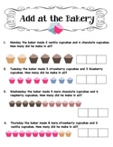 Break Aparts Addition Cupcake Theme 1st grade