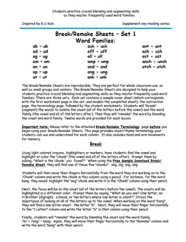 Break and Remake - Set 1