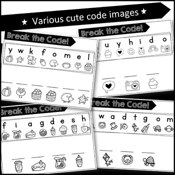 Sight Words Break the Code | Pre-Primer