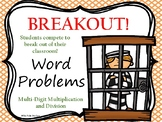 BreakOut Game- WORD PROBLEMS- Multi-Digit Multiplication &