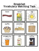 Breakfast Vocabulary Folder Game for Early Childhood Special Education