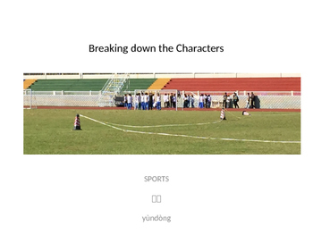 Breaking down the Chinese characters for sports