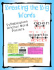 Breaking the Big Words: Syllable Division Activity Set 8 (V/CV - Closed & Open)