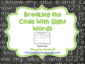 Breaking the Code with Sight Words FREEBIE