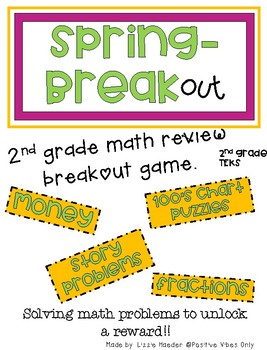 Breakout 2nd Grade Review Game