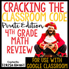 Cracking the Classroom Code 4th Grade Math Review Game Escape Room
