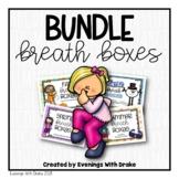 Breath Box Fluency Practice Year Long Seasonal Bundle