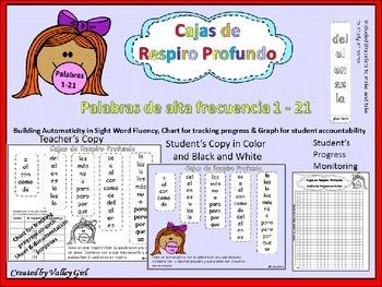 Breath Boxes: Spanish High Frequency Words 1 - 21 (Palabras de alta frecuencia)