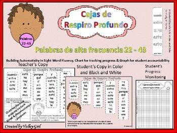 Breath Boxes: Spanish High Frequency Words 22 - 43 (Palabras de alta frecuencia)