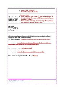 Brer Possum & Brer Snake - Story Summary Worksheet