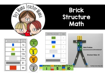 Brick Structure Math