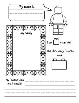 Lego Themed Back to School Activities