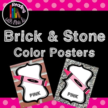 Brick and Stone Color Posters