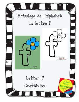 Bricolage La lettre F - Letter of the day craft - The letter F