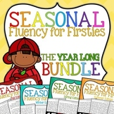 First Grade Fluency: Bridging the Gap {THE YEAR LONG BUNDLE}