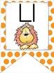Bright Alphabet Banner