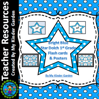 Bright Blue Dot Star  Dolch First Grade Sight Word Flashca
