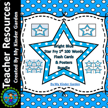 Bright Blue Dot Star  Fry First 100 Sight Word Flashcards