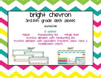 Bright Chevron Desk Name Plates, Cursive