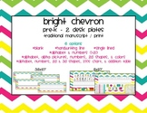 Bright Chevron Desk Name Plates, Traditional Manuscript/Print