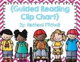 Bright Chevron Guided Reading Clip Chart