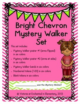 Bright Chevron Mystery Walker Set