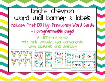 Bright Chevron Word Wall Banner, Labels & High Frequency Word Cards