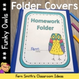 Student Binder Covers - Bright Colorful Owls Student Work
