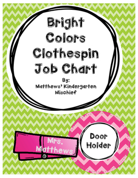 Bright Colors Clothespin Classroom Job Chart