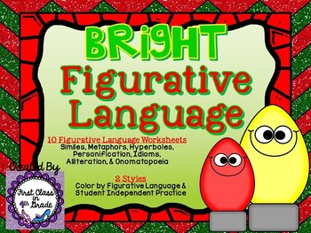 Bright Figurative Language (Christmas Literary Device Unit)