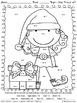 Christmas Math Activities ~ Bright Ideas For The Holidays ~ Color By The Code