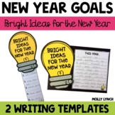 Bright Ideas for a New Year {New Year Goal Setting Craft}