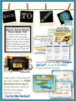 Bright Mosaic 8th Grade ELA CCSS Posters - FUN - Print and Go