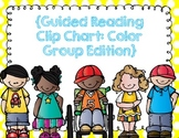 Bright Polka Dot Guided Reading Clip Chart- Color Groups!