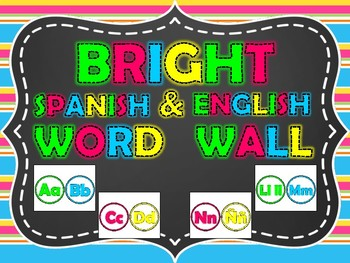 Bright Spanish and English Word Wall