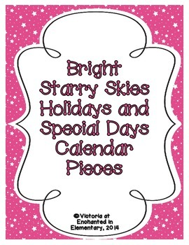 Bright Starry Skies Holiday Calendar Pieces